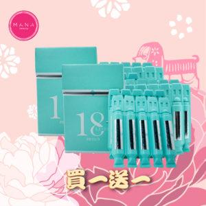 180119_chinese_newYear.3-01